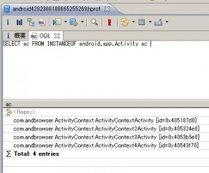Eclipse Memory Analyzer (MAT) OQL for Activity