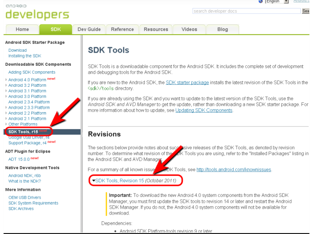 Android SDK Tools r15