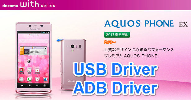 sharp-latest-usb-driver